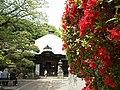 Togakuin 06b5379s.jpg