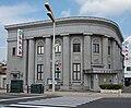 Tokachi Credit Union.jpg