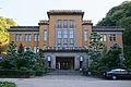 Tokushima prefectural archives02s3872.jpg