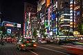 Tokyo(31176996403).jpg