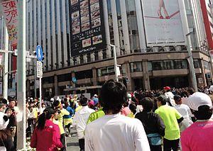 Tokyo marathon2011ginza.jpg