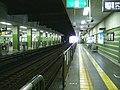 Tokyu-ikegami-line-Nagahara-station-platform.jpg