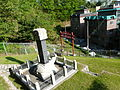 Tomb of General Choi Jeong-geoi and surroundings 13.JPG