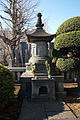 Tomb of Ninomiya Sontoku in Kichijoji.jpg