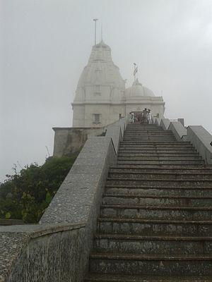 Shikharji - Image: Tonk SHRI 10008 PARASNATH BHAGVAN