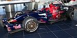 Toro Rosso STR3 left 2017 Hangar-7.jpg