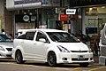 Toyota Wish.jpg