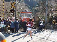Tozan Kowakidani cross Ekiden Soudai.jpg
