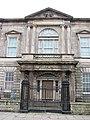 Trinity House - geograph.org.uk - 1772099.jpg