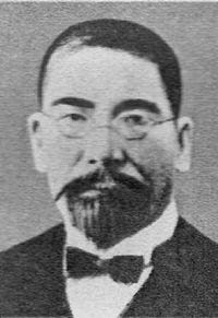 Tsubono Heitarō 001.jpg