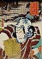Tsuchiyama- The Actor Ichikawa Kodanji IV as Akogi no Heiji (5759027355).jpg