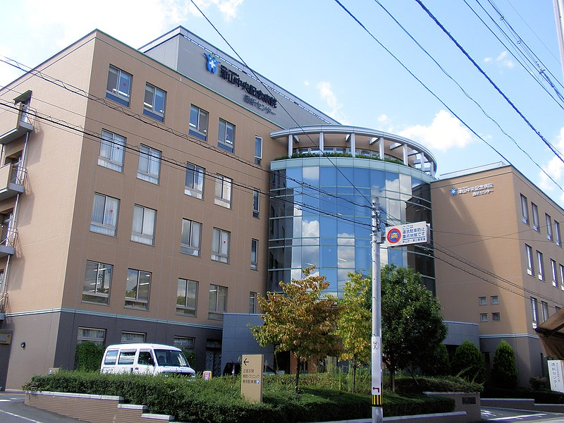 File:Tsuyama Central Memorial Hospital.jpg