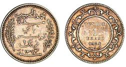 Tunisian franc in 1924.jpg