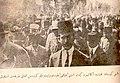 Turgutlu inspection of the burned town.JPG