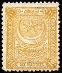Turkey 1907 consular revenue Sul456.jpg