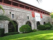 Turkish and Islamic Arts Museum 02.jpg