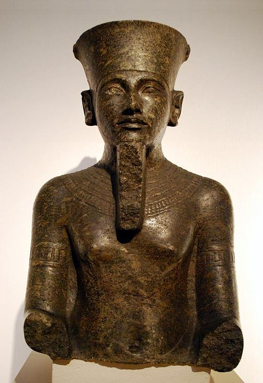 Statue of Amun – Joy of Museums