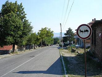 Tvarditsa, Sliven Province - Image: Tvardica road