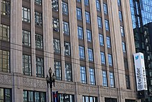 Twitter headquarters in San Francisco (TK2).JPG