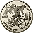 USSR-1991-1ruble-CuNi-Olympics92 Cycling-b.jpg