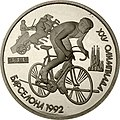 USSR-1991-1ruble-CuNi-Olympics92 Cycling-b.jpg