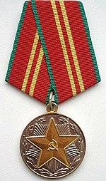 USSR15yearsofservice.jpg