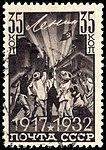 USSR 1932 35kop Sc478 CPA402 used.jpg