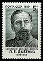 USSR 1989 5981 3548 0.jpg