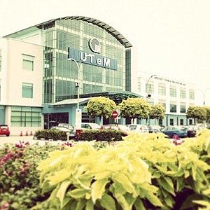 Universiti Teknikal Malaysia Melaka - Image: U Te M Technology Campus