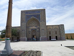 Ulugh-Beg madrasah in Gijduvan 13-55.JPG