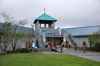 Reedsport, Oregon - Umpqua Discovery Center in Reedsport