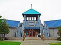 Umpqua Discovery Center - Reedsport, Oregon, USA.jpg