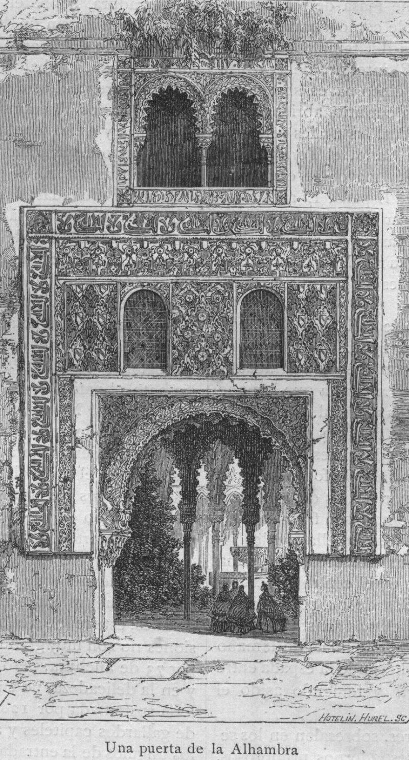 Una puerta de la Alhambra de Granada