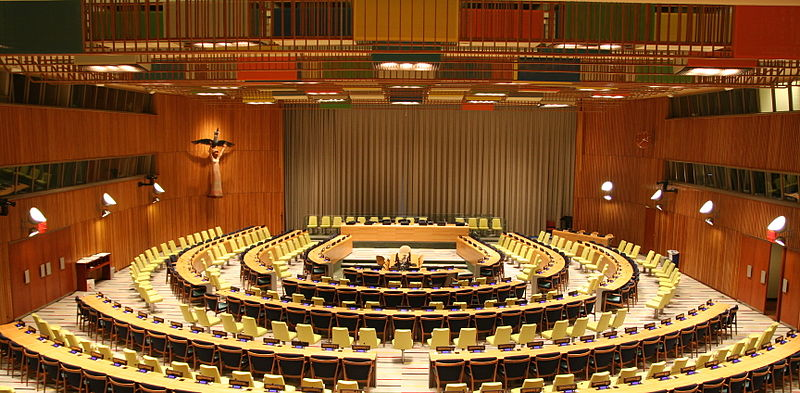 United Nations Trusteeship Council chamber in New York City 2.JPG