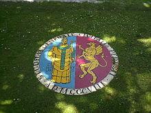 Il logo dell'università nell'Orto Medievale di San Pietro, facoltà di agraria.