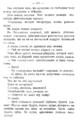 V.M. Doroshevich-Collection of Works. Volume IX. Court Essays-201.png