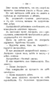 V.M. Doroshevich-East and War-154.png