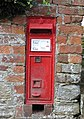 VR postbox, Hasfield - geograph.org.uk - 987186.jpg
