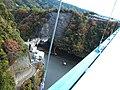 View from Ryujin bridge and Ryujin Dam.jpg