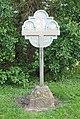 Village sign, Aston Ingham - geograph.org.uk - 492826.jpg
