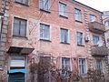 Vinnytsia Komunalniy SideStr 3 photo1.jpg