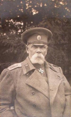 Vladimir Gorbatovsky - Image: Vladimir Gorbatovsky