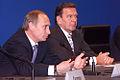 Vladimir Putin with Gerhard Schroeder-8.jpg