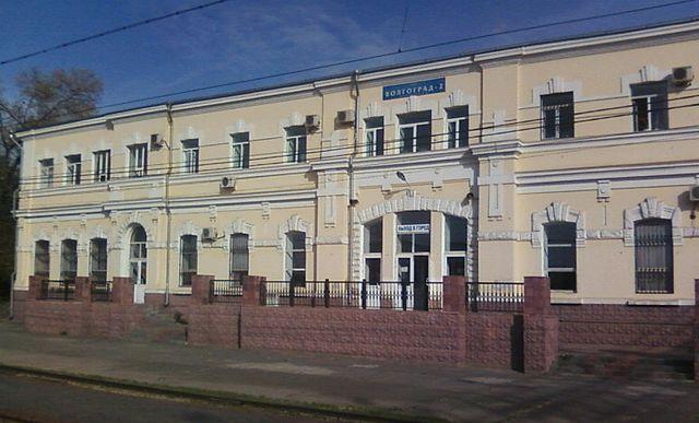 Волгоград II