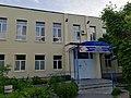 Volzhsky, Volgograd Oblast (50).jpg