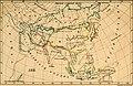 Vselennaia - razskazy iz fizicheskoi, matematicheskoi i politicheskoi geografii dlia chitatelei ot 8 do 12 liet (1863) (14765139705).jpg