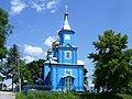 Vyshnivets Zbarazkyi Ternopilska-Holy Trinity church-west view.jpg