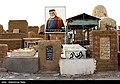 Wadi-us-Salaam 13970313 10.jpg