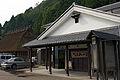 Wakasa kyodobunka-no-sato08n4592.jpg