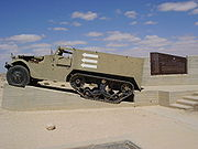 War Memorial in Nitzana, Israel